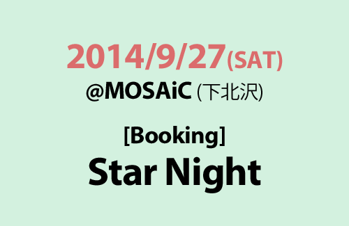 [Booking] C.S.S -Star Night-